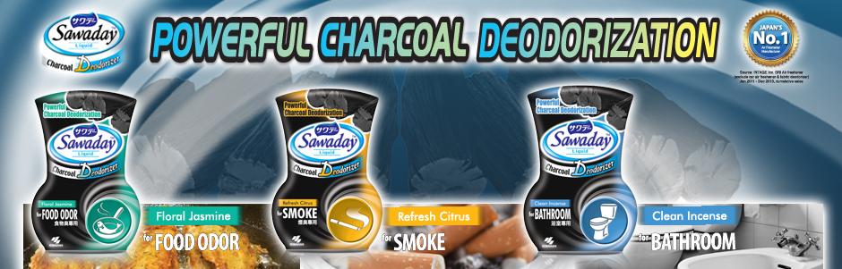 Powerful Charcoal Deodorization