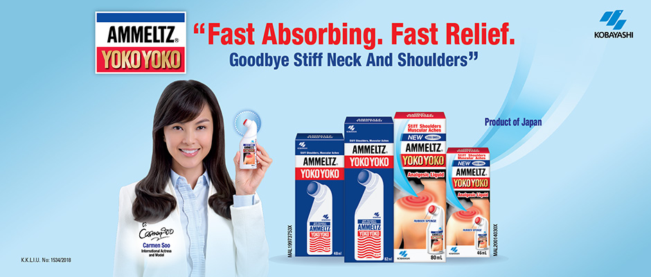 Ammeltz Liquid Home Banner